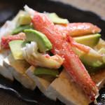 豆腐とカニとアボカドの和風サラダ