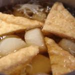 精進料理 手作り厚揚げの味噌おでん 動画